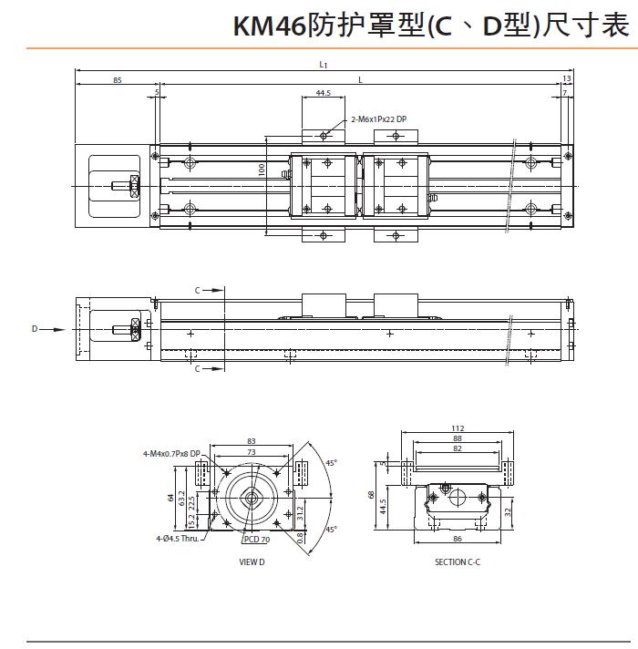 数控机床上常用的线性滑轨是什么?